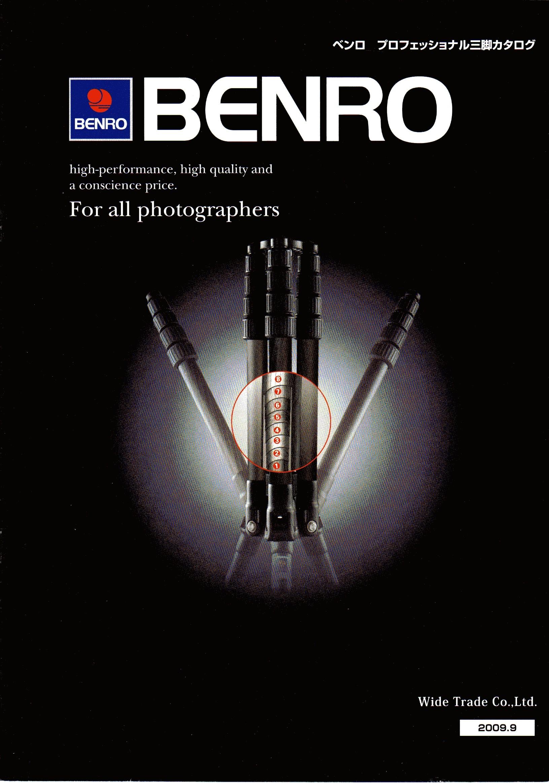 デジタル一眼レフカメラ比較・選び方入門 デジ一.com BENRO(ベンロ)2010年カタログ 表紙