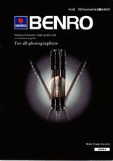 BENRO(ベンロ)最新版カメラ用三脚・一脚・雲台カタログ