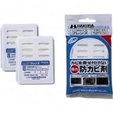 カメラ保管用品 防湿庫用防カビ剤