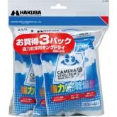 カメラ保管用品 防湿庫用防湿剤(乾燥剤)