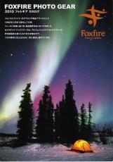 FOXFIRE(フォックスファイヤー)のジャケット・カメラバッグ等のカタログ
