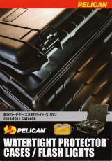 PELICAN(ペリカン)の防水ケース・カメラバッグ等のカタログ