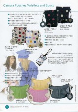 jill-e(ジル・イー)最新カタログ カメラケース・カメラバッグ カメラポーチ/ショルダーバッグ