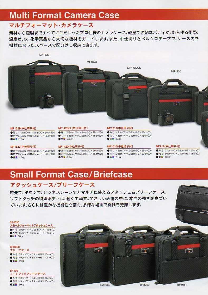 デジタル一眼レフカメラ比較・選び方入門 デジ一.com LIGHTWARE(ライトウエア)最新カタログ P001
