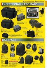 ETSUMI(エツミ)2010年カタログ カメラケース・カメラバッグ f.64のカメラケース・カメラバッグ