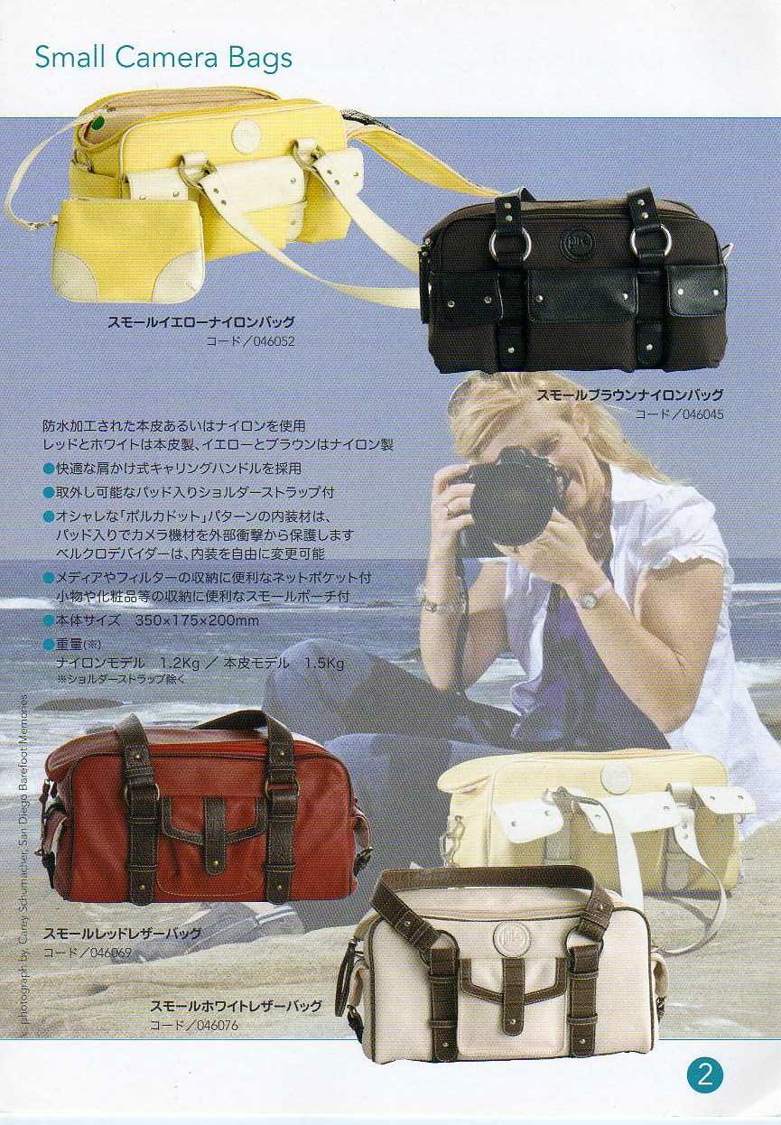 デジタル一眼レフカメラ比較・選び方入門 デジ一.com jill-e(ジル・イー)最新カタログ p002