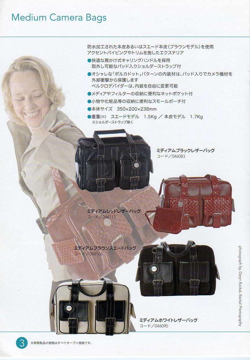 デジタル一眼レフカメラ比較・選び方入門 デジ一.com jill-e(ジル・イー)最新カタログ p003