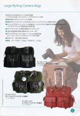 jill-e(ジル・イー)最新カタログ カメラケース・カメラバッグ ショルダーバッグ/キャリーバッグ