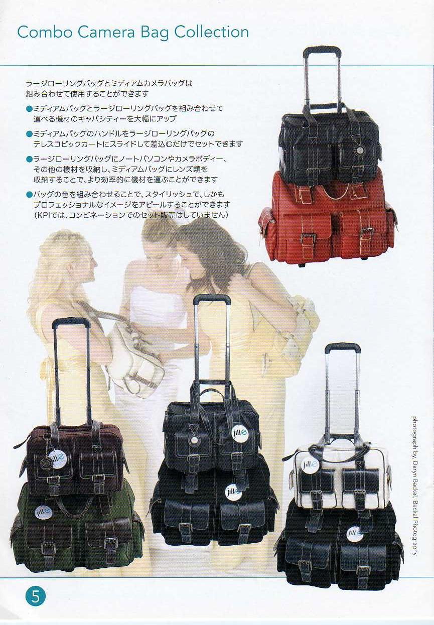 デジタル一眼レフカメラ比較・選び方入門 デジ一.com jill-e(ジル・イー)最新カタログ p005