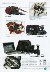 jill-e(ジル・イー)最新カタログ カメラケース・カメラバッグ 収納イメージ