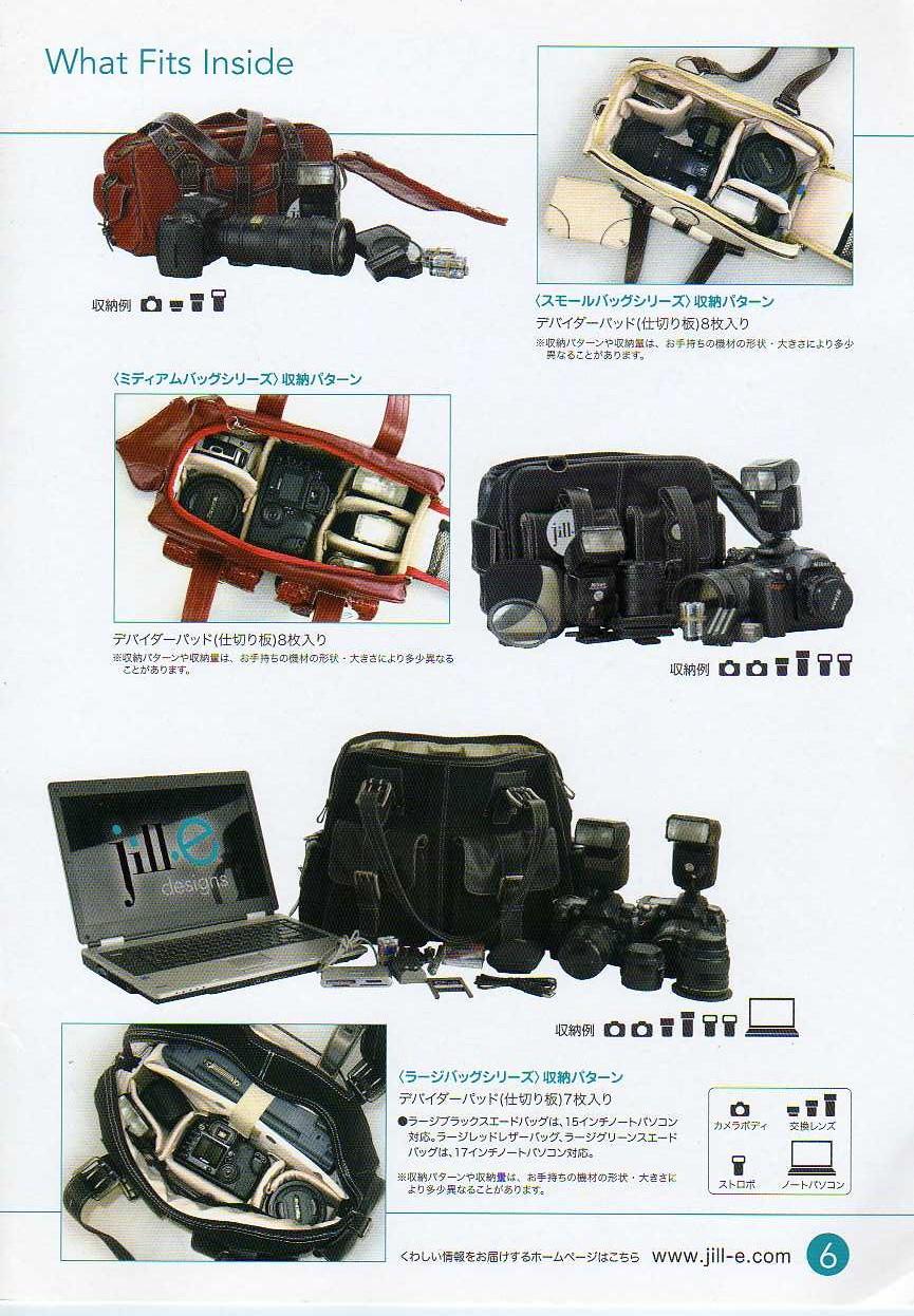 デジタル一眼レフカメラ比較・選び方入門 デジ一.com jill-e(ジル・イー)最新カタログ p006