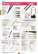 ETSUMI(エツミ)2010年カタログ カメラストラップ カメラストラップ各種