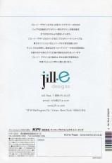 jill-e(ジル・イー)最新カタログ カメラケース・カメラバッグ 裏表紙