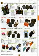 ETSUMI(エツミ)2010年カタログ カメラケース・カメラバッグ カメラポーチ