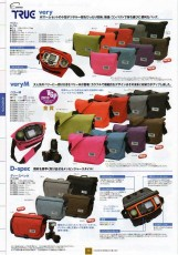 ETSUMI(エツミ)2010年カタログ カメラケース・カメラバッグ ショルダーバッグ