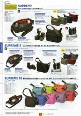 ETSUMI(エツミ)2010年カタログ カメラケース・カメラバッグ スリングバッグ ショルダーバッグ バックパック(リュック)