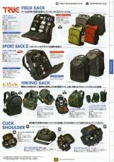 ETSUMI(エツミ)2010年カタログ カメラケース・カメラバッグ ショルダーバッグ バックパック(リュック)