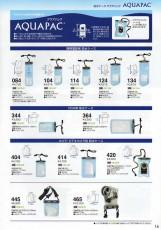 PELICAN(ペリカン)最新カタログ カメラ写真用品 防水ケース(携帯/コンパクトカメラ/ビデオカメラ etc.用)