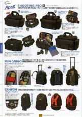 ETSUMI(エツミ)2010年カタログ カメラケース・カメラバッグ ショルダーバッグ キャリーバッグ バックパック(リュック)