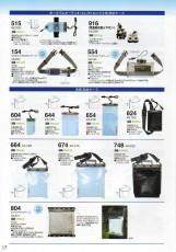 PELICAN(ペリカン)最新カタログ カメラ写真用品 防水ケース