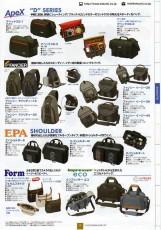 ETSUMI(エツミ)2010年カタログ カメラケース・カメラバッグ スリングバッグ ショルダーバッグ