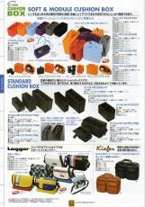ETSUMI(エツミ)2010年カタログ カメラケース・カメラバッグ クッションボックス ショルダーバッグ