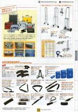 ETSUMI(エツミ)2010年カタログ カメラケース・カメラバッグ 特注アルミケース(オーダーアルミケース)
