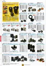 ETSUMI(エツミ)2010年カタログ カメラ写真用品 レンズ周辺機器