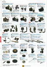 ETSUMI(エツミ)2010年カタログ カメラ写真用品 ストロボ 雲台周辺機器
