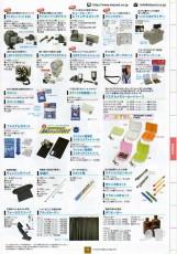 ETSUMI(エツミ)2010年カタログ カメラ写真用品 各種ケース その他小物