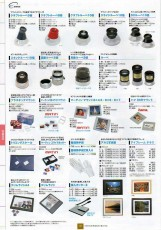 ETSUMI(エツミ)2010年カタログ カメラ写真用品 フィルム関連用品