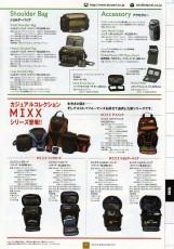 ETSUMI(エツミ)2010年カタログ カメラケース・カメラバッグ TENBAのカメラケースカメラバッグ