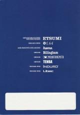 ETSUMI(エツミ)2010年カタログ カメラストラップ ETSUMI(エツミ)カタログ裏表紙