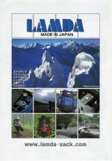 LAMDA(ラムダ)の登山用カメラバッグ・カメラザック等のカタログ