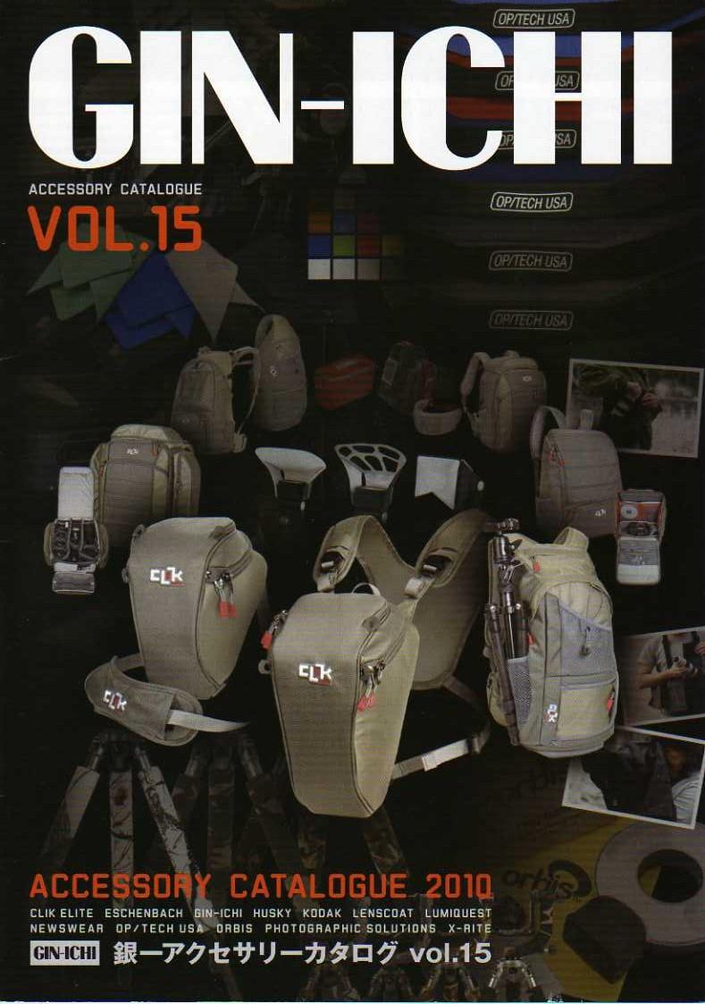 GIN-ICHI(銀一)最新カタログ カメラストラップ 表紙