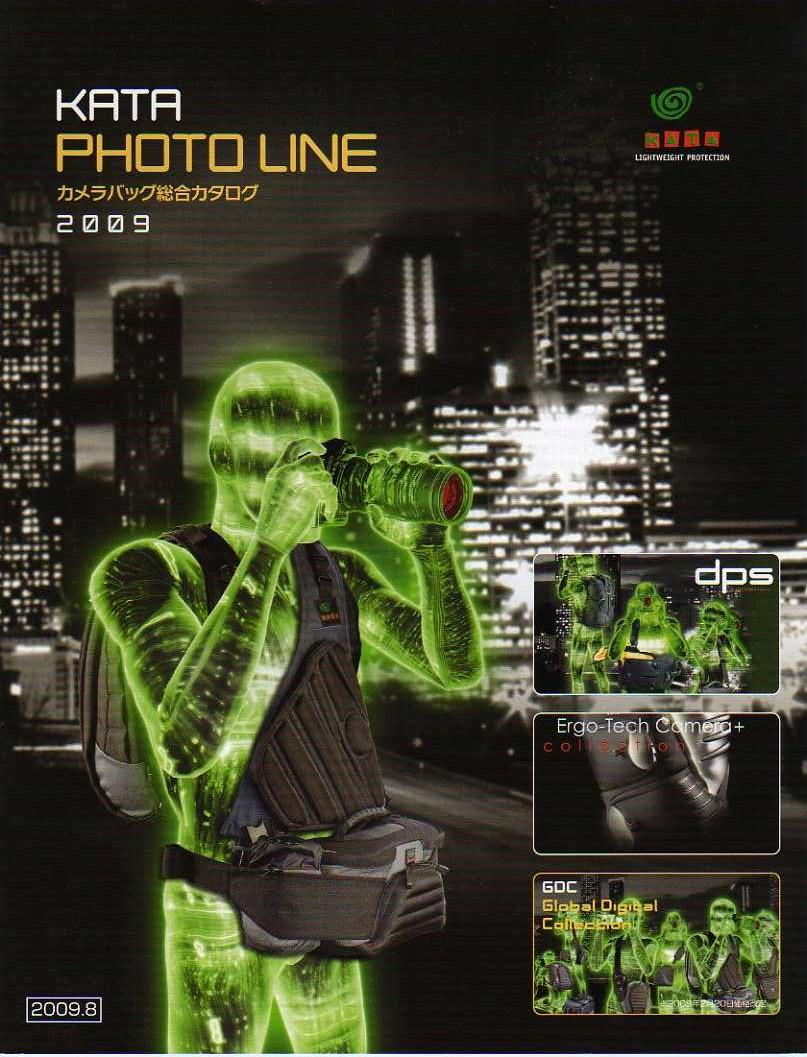 デジタル一眼レフカメラ比較・選び方入門 デジ一.com KATA(カタ)2009年カタログ 表紙