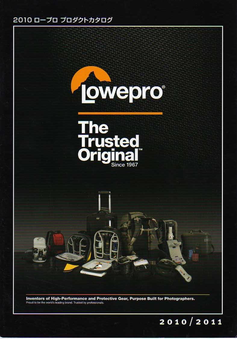 LOWEPRO(ロープロ)2010年カタログ カメラケース・カメラバッグ(カメラポーチ・ビデオカメラバッグ・レンズケース) カタログ表紙