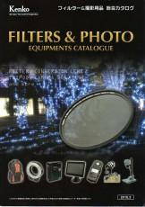 KENKO(ケンコー)のレンズフィルター・保護フィルター等のカタログ