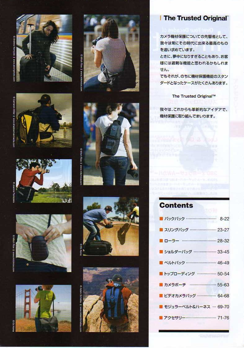 LOWEPRO(ロープロ)2010年カタログ カメラケース・カメラバッグ(カメラポーチ・ビデオカメラバッグ・レンズケース) カタログ目次