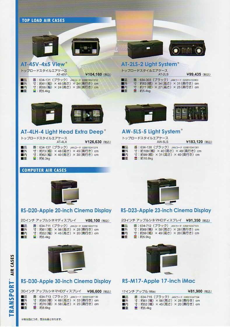 TENBA(テンバ)最新カタログ カメラケース・カメラバッグ ショルダーバッグ/PC用ケース