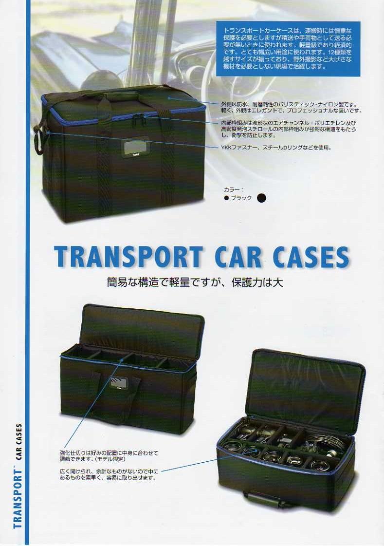 TENBA(テンバ)最新カタログ カメラケース・カメラバッグ 小型積送用ケース