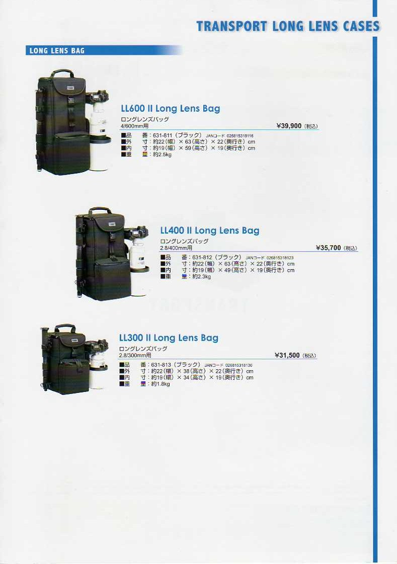 TENBA(テンバ)最新カタログ カメラケース・カメラバッグ バックパック(リュック)