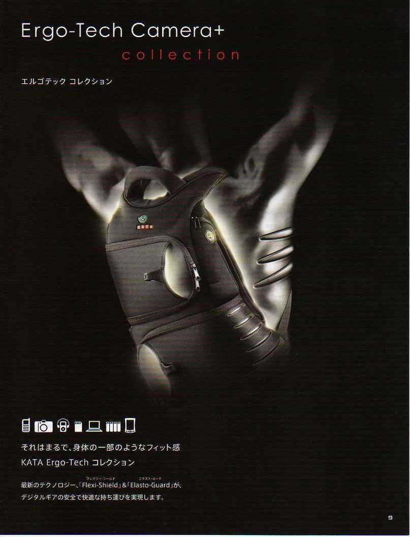 デジタル一眼レフカメラ比較・選び方入門 デジ一.com KATA(カタ)2009年カタログ P009