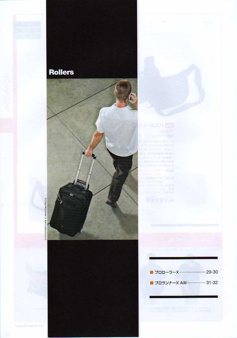 デジタル一眼レフカメラ比較・選び方入門 デジ一.com LOWEPRO(ロープロ)2010年カタログ P028