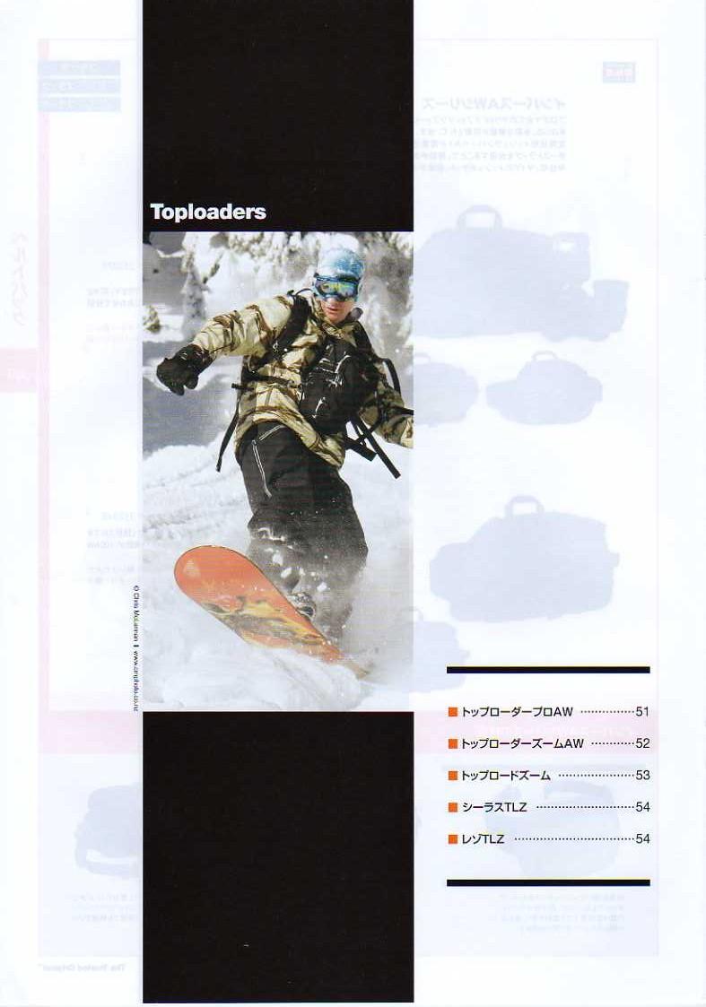 デジタル一眼レフカメラ比較・選び方入門 デジ一.com LOWEPRO(ロープロ)2010年カタログ P050