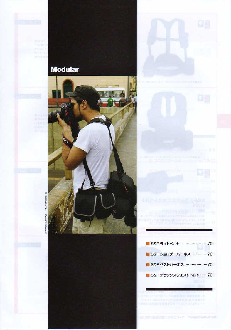 LOWEPRO(ロープロ)2010年カタログ カメラケース・カメラバッグ(カメラポーチ・ビデオカメラバッグ・レンズケース) カメラバッグ用ベルト・ハーネス