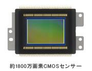 CANON EOS Kiss X4 高精細CMOSセンサー