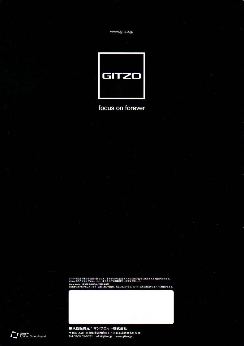 デジタル一眼レフカメラ比較・選び方入門 デジ一.com GITZO(ジッツオ/ジッツォ)最新カタログ 裏表紙