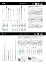 GITZO(ジッツオ/ジッツォ)最新カタログ 三脚・一脚・雲台 一脚:一脚とマイクロフォンブーム