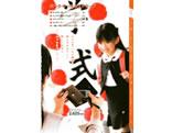 HAKUBA(ハクバ)最新カタログ P002(カメラケース,ストラップ,メディアケース表紙)
